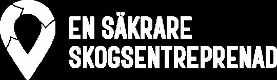 logo-ess-white